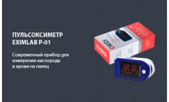 Банер реклама в Product