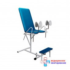 Кресло гинекологическое КГ-1МЕ