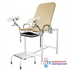 Кресло гинекологическое КРГ-1
