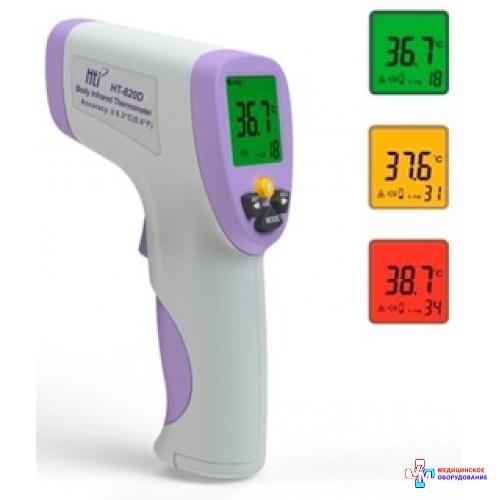 Бесконтактный инфракрасный медицинский термометр HT-820D