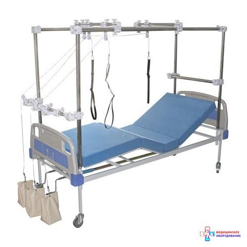 Кровать функциональная травматологическая, реабилитационная ЛФ-10 (Рама Балканского)