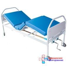 Ліжко функціональне ЛФ-4 (чотирьохсекційне)